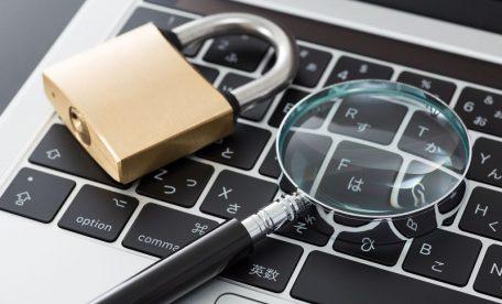 知っておくべきITセキュリティの重要性!企業の課題と対策を紹介