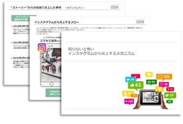 instagram_bana-_form